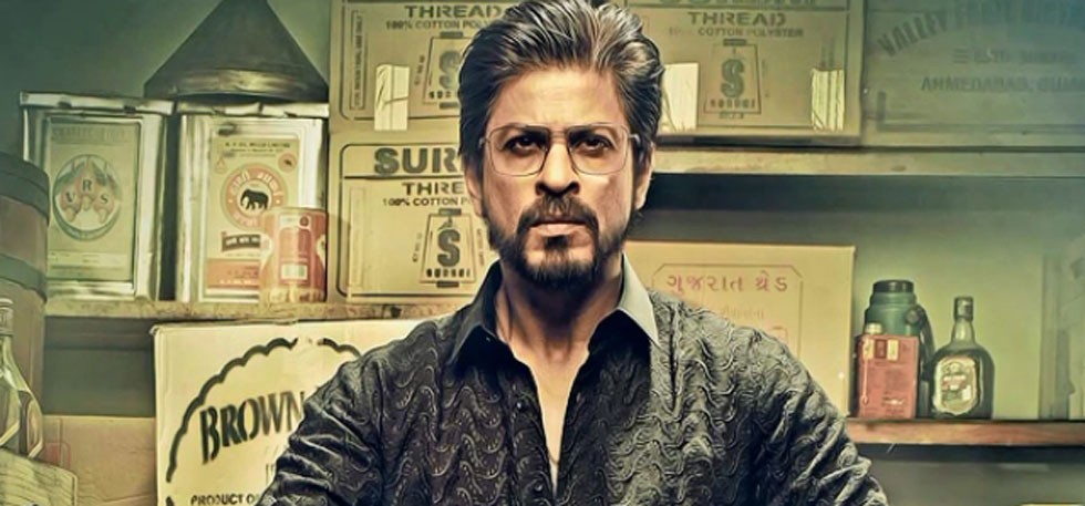 raees-header