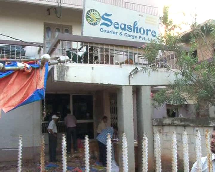seashore chit fund case