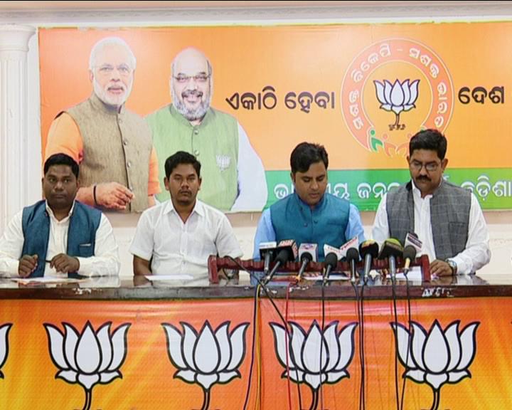 BJP To Organize Samavesh Across Odisha