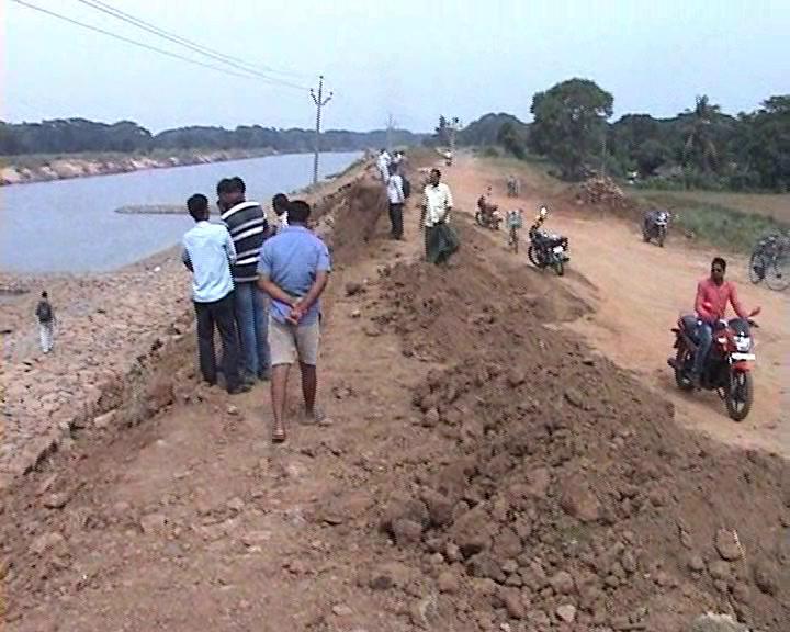 Chitroptala River