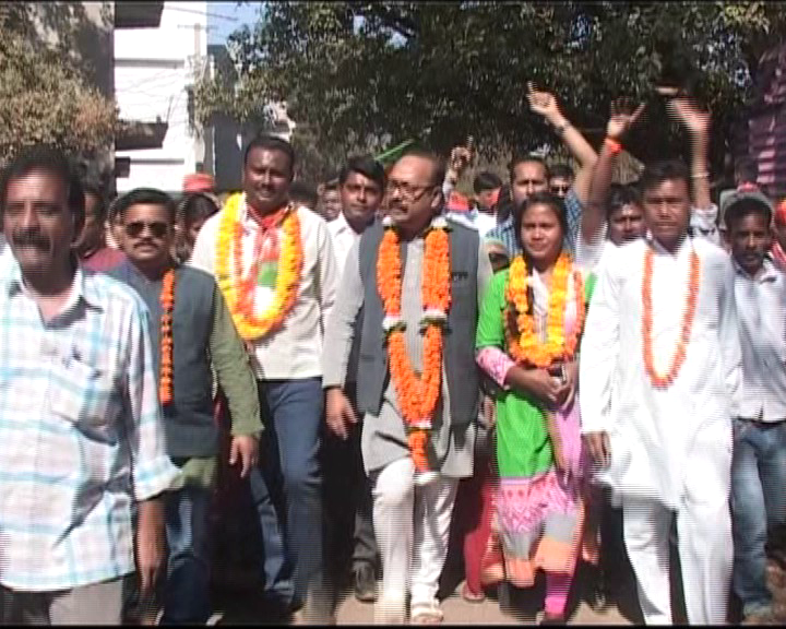Nomination Filing For Panchayat Election In Odisha Completes Today