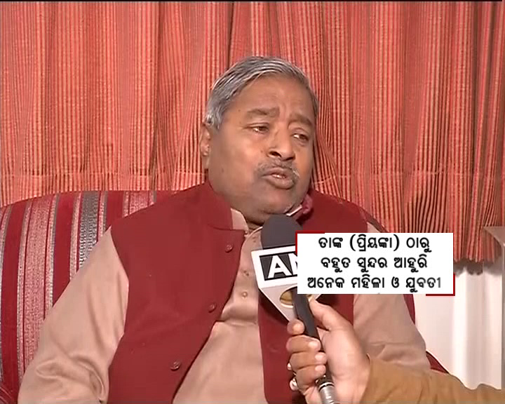 BJP's Vinay Katiyar makes sexist comment about Priyanka Gandhi