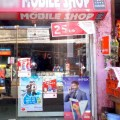 Mobile numbers of girls for sale in UP recharge shops
