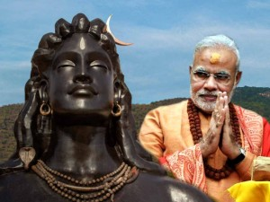 201702211055566072_PM-Modi-Inaugurate-112-Feet-Statue-of-Adiyogi-Shiva-in_SECVPF