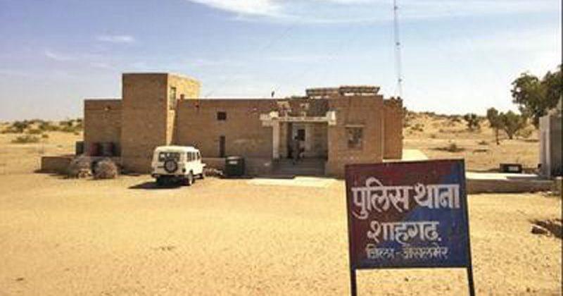 shahgarh-police-station
