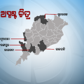 bjd in 16 districts