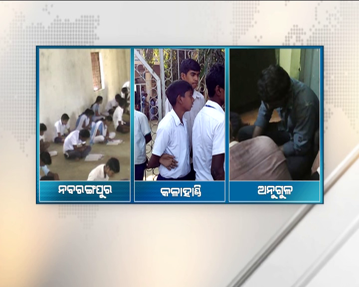 10th Exam Begins In Odisha