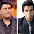 Kapil-Sharma-with-Sunil-Grover