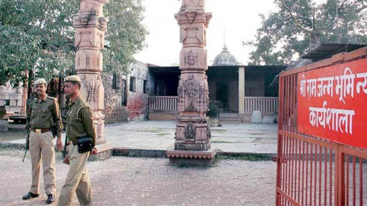 ayodhya_case_