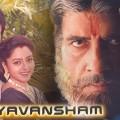 film sooryavansham
