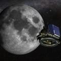 moon-expresss
