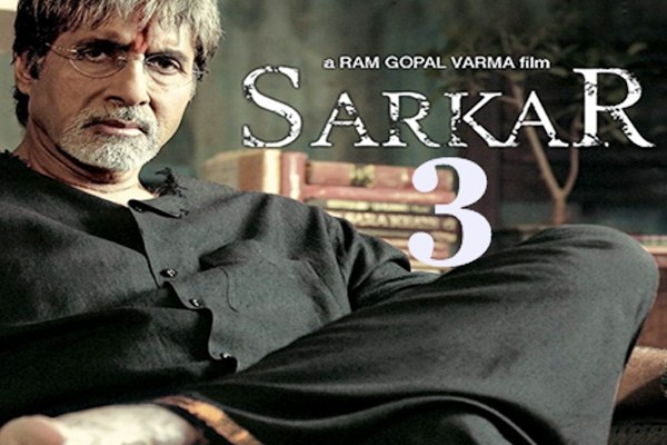 sarkar-3 trailer