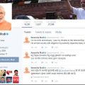 pm narendra modi tweet in odiya