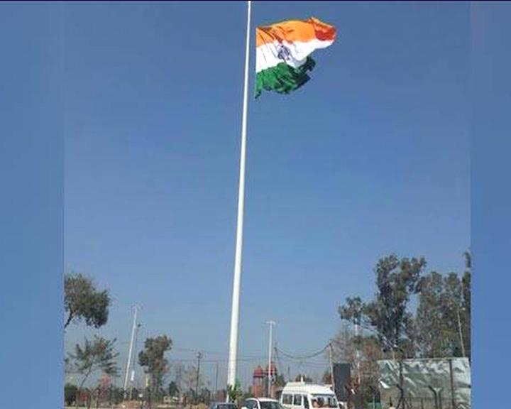 National Flage