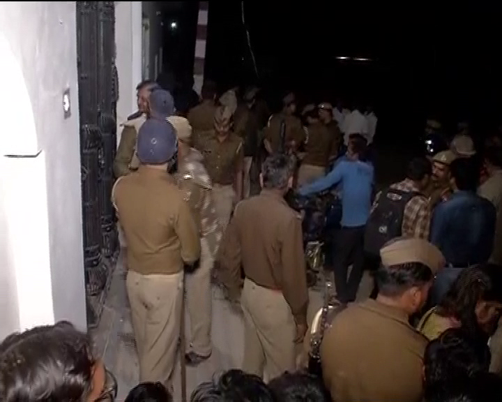 search operation in up
