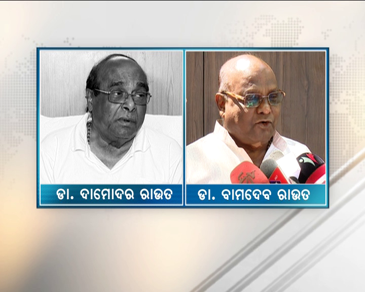dama rout vs bama rout
