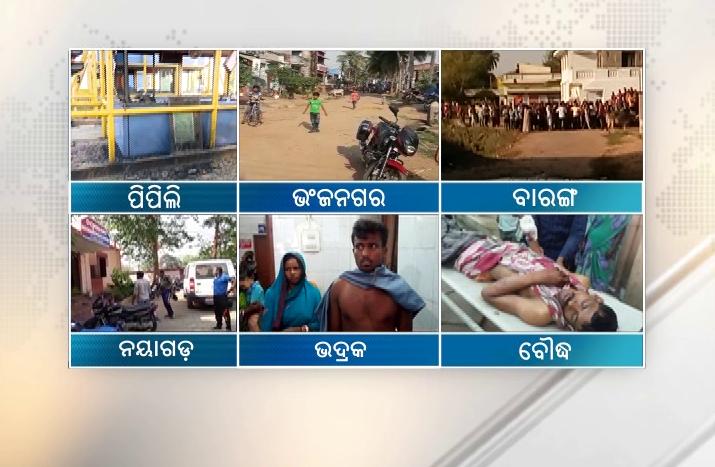 agitation across odisha