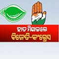bjd congress alliance