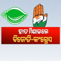 bjd congress alliance