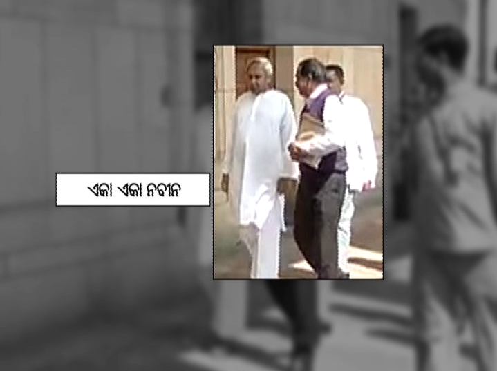 Naveen Patanaik Alone in Parliament House