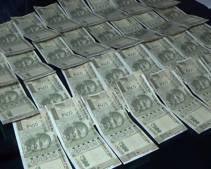fake note seized