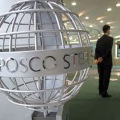 posco issue