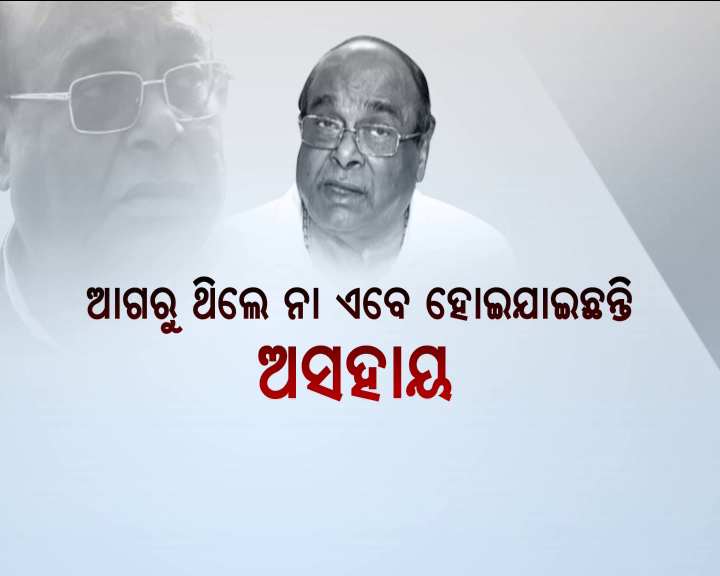 "BJP Targets BJD Over ""Inefficient"" Remark of Damodar Rout"