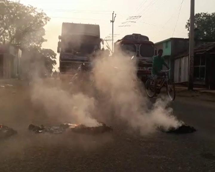 kamakhyanagar strike
