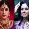 bahubali film offer to shreedevi