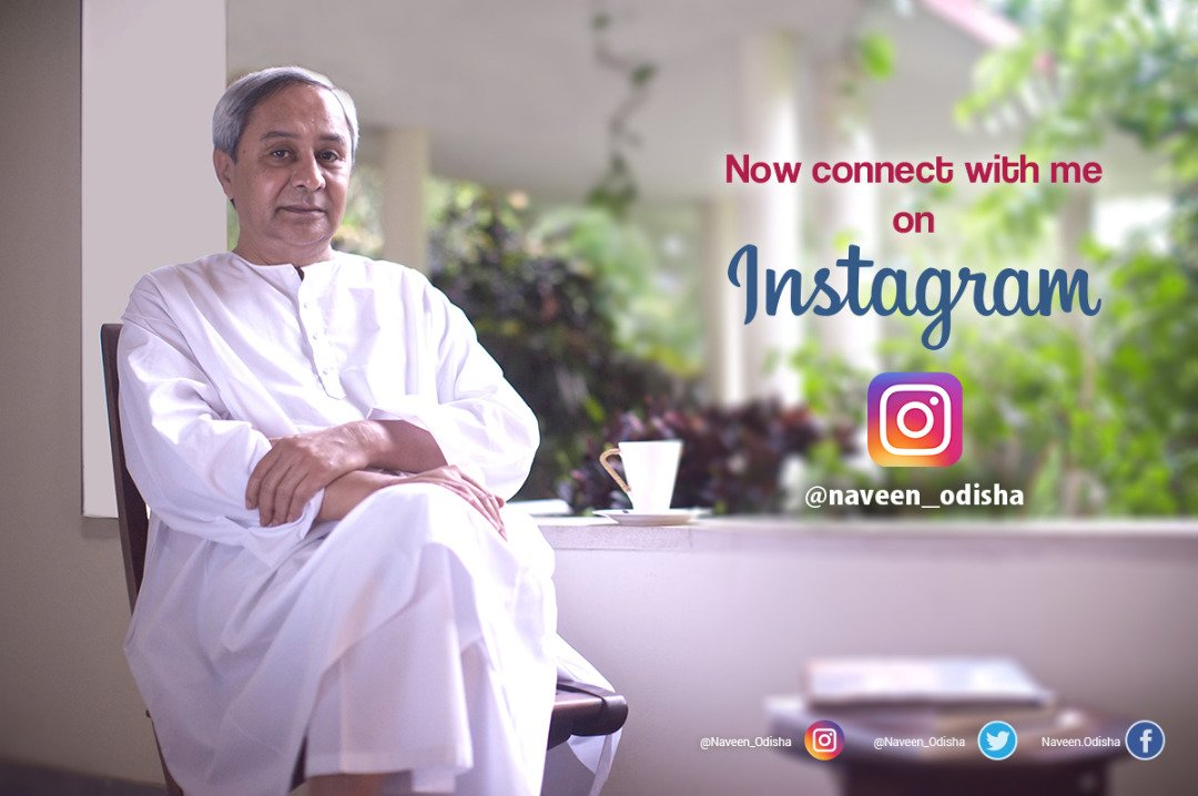 naveen in instagram