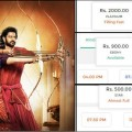 bahubali ticket