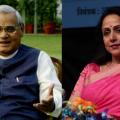 Hema-Malini-and-Atal-Bihar-Vajpayee