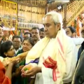 CM Naveen Patnaik Visits Budhi Thakurani Yatra For First Time