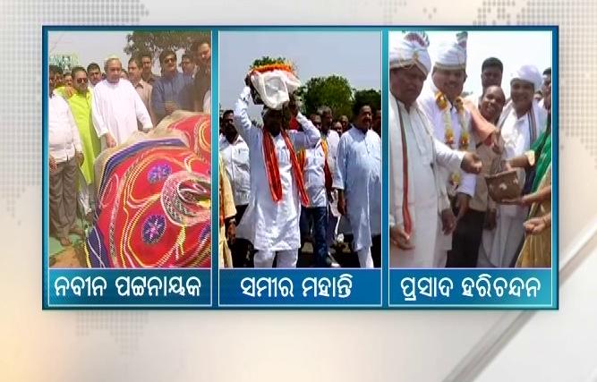 politisian celebrates akshya tritiya
