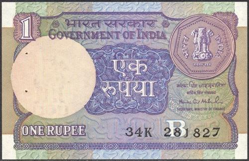 INDIA RS 1