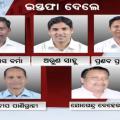 5 minister minister resigned