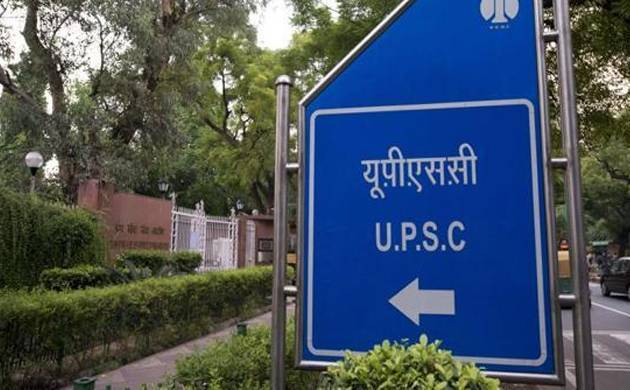 UPSC Civil Services 2016 Result Declared: 1099 Candidates Selected, Nandini KR Topper