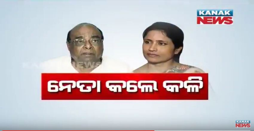 Dama Rout vs Sulochana Das