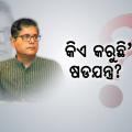 baijayanta controversial statement