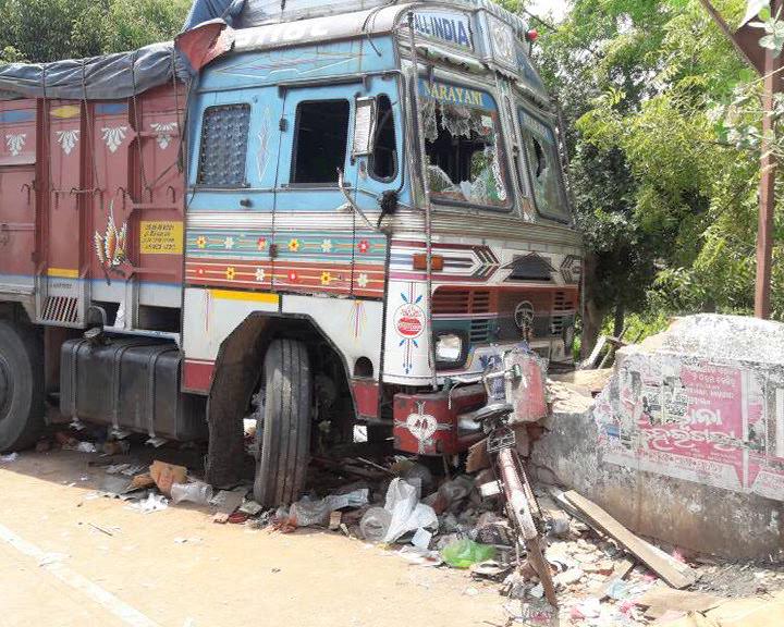 jagatsinghpur accident