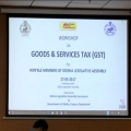 gst workshop