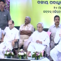 bjd party meeting