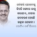 bhartruhari article