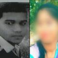 bihari student missing case