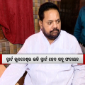 maharathi surprise visit
