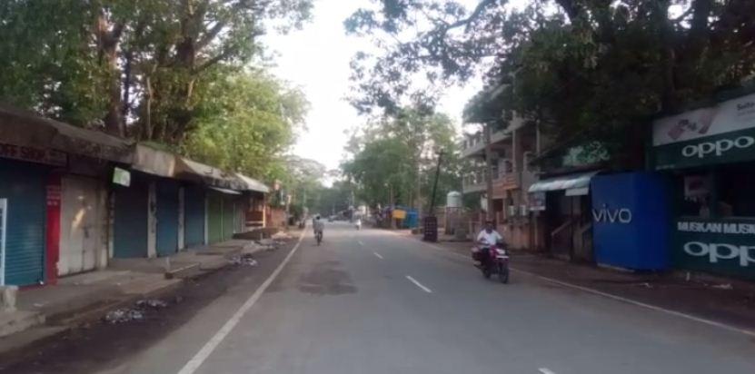 sundergarh bjp protest