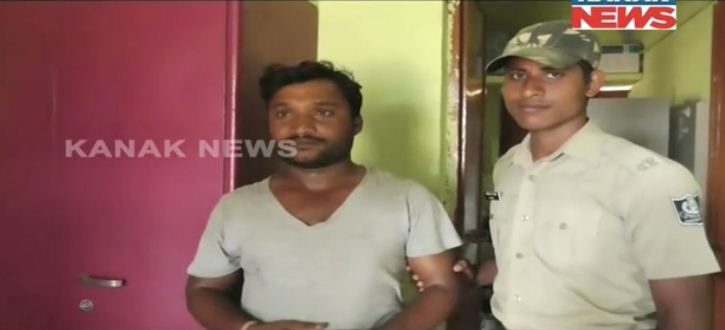 annadata chit fund field officer arrested