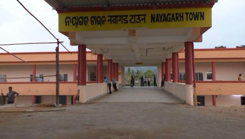 nayagarh train