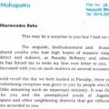 bijay mohapatra letter to dharmendra pradhan