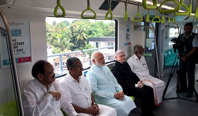 Kochi Metro inauguration by PM Narendra Modi